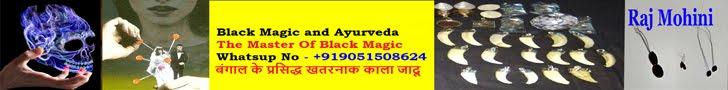 Bengal Black Magic
