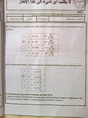 الاختبار الكتابي لولوج المراكز الجهوية - الفيزياء والكيمياء للثانوي التاهيلي 2014  20