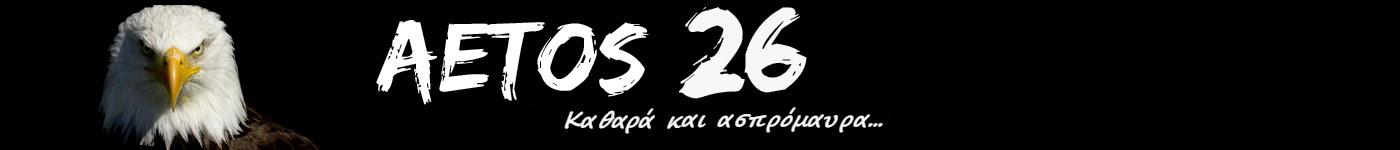 Aetos26