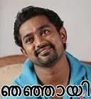 Funny Malayalam dialogues - Njanjaayi - Asif Ali