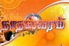 Nadhaswaram Promo 13-05-13