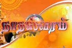 Nadhaswaram Sun Tv Serial Promo