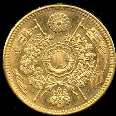 5 Yen Japanese Golden Coin
