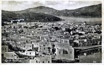 Так выглядел Миконос до II Мировой войны