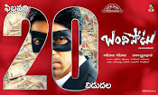 Bandipotu movie wallpapers-thumbnail-1