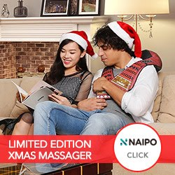LIMITED EDITION XMAS MASSAGER