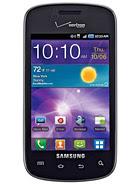 Spesifikasi Samsung I110 Illusion