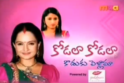 Telugu Serials - YouTube