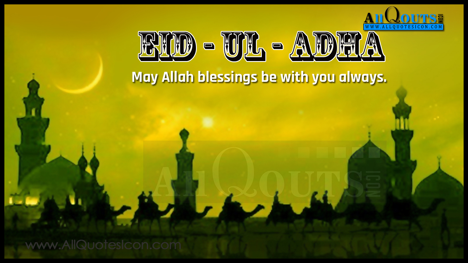 Beautiful Images And Greetings About Bakri Eid Festival Wishes In