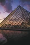 Musée du Louvre – Photo de la Pyramide du Louvre
