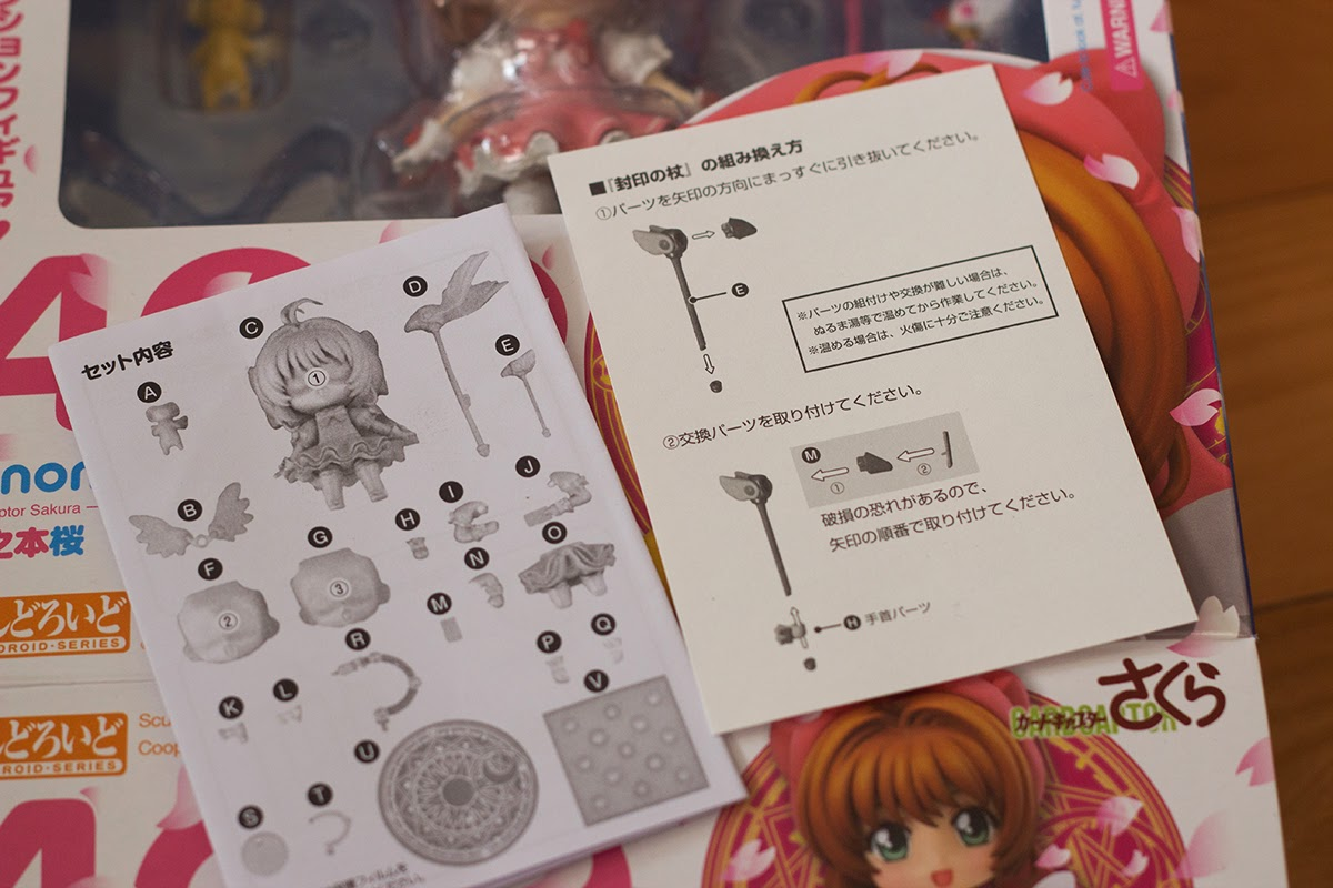 sakura nendoroid instruction manual/guide