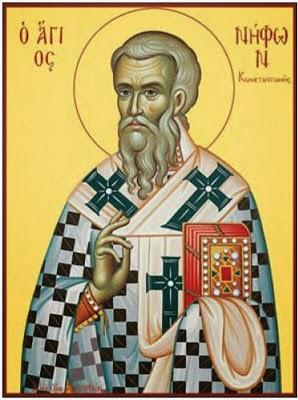 Αποτέλεσμα εικόνας για ΦΩΤΟΓΡΑΦΙΕΣ ΤΟΥ Ο Άγιος  Νήφων, επίσκοπος Κωνσταντιανής