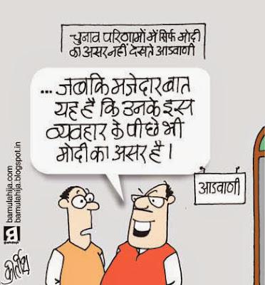 narendra modi cartoon, lal krishna advani cartoon, bjp cartoon, election result, assembly elections 2013 cartoons, indian political cartoon, cartoons on politics