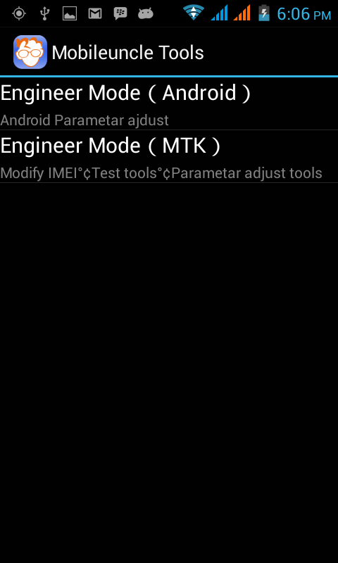 engineer mode option