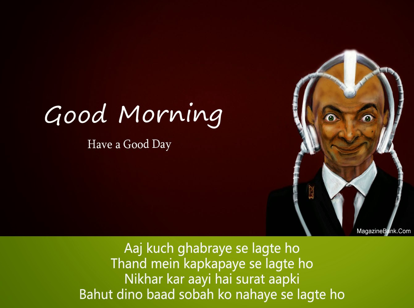 New Funny Good Morning Images & SMS In Hindi