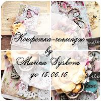 http://marina-solnechnaya.blogspot.ru/2015/05/blog-post.html