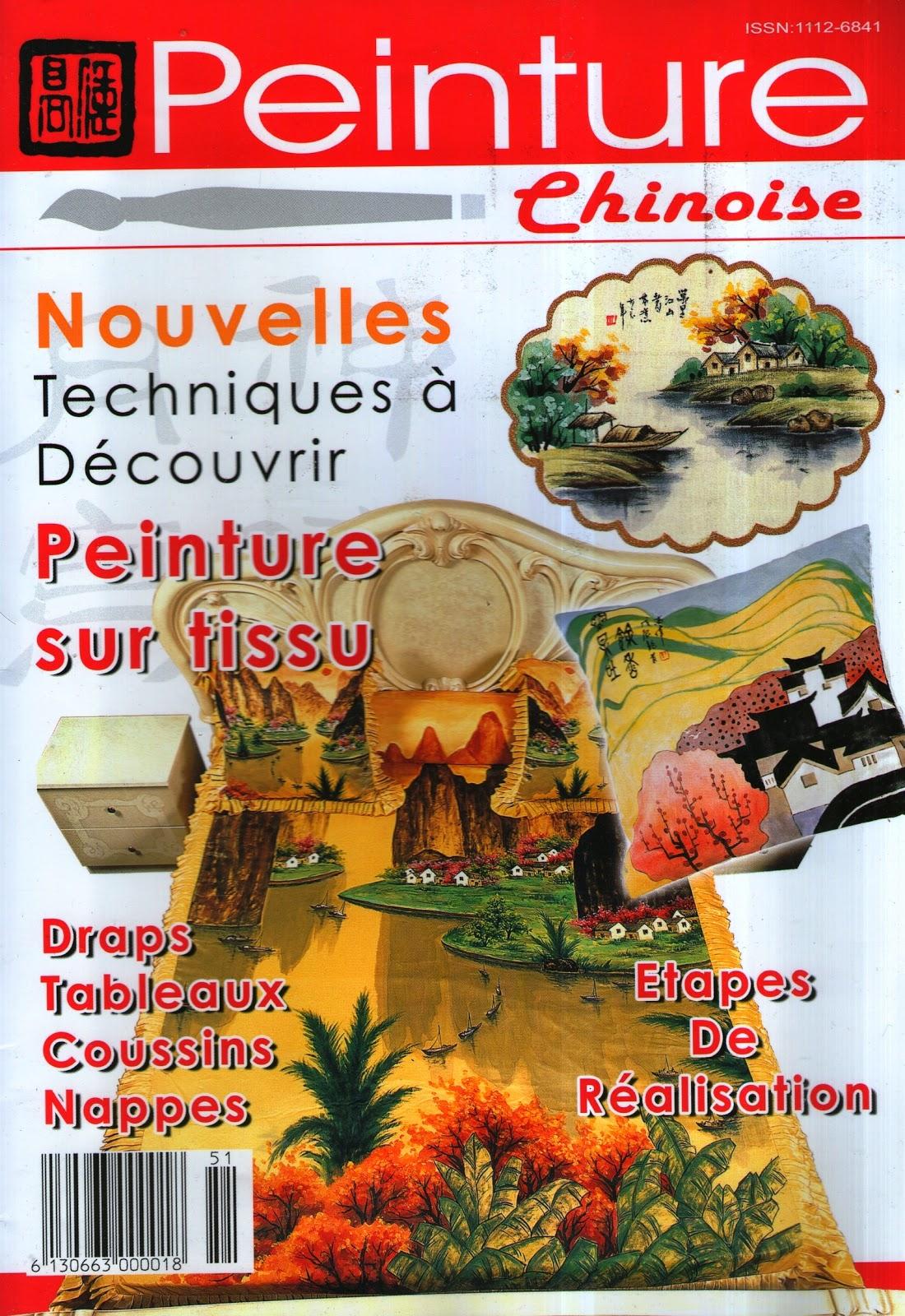 كتاب اميرة طمود  للتحميلPeinture Chinoise Peinture%20Chinoise%20par%20Amira%20Tamoud