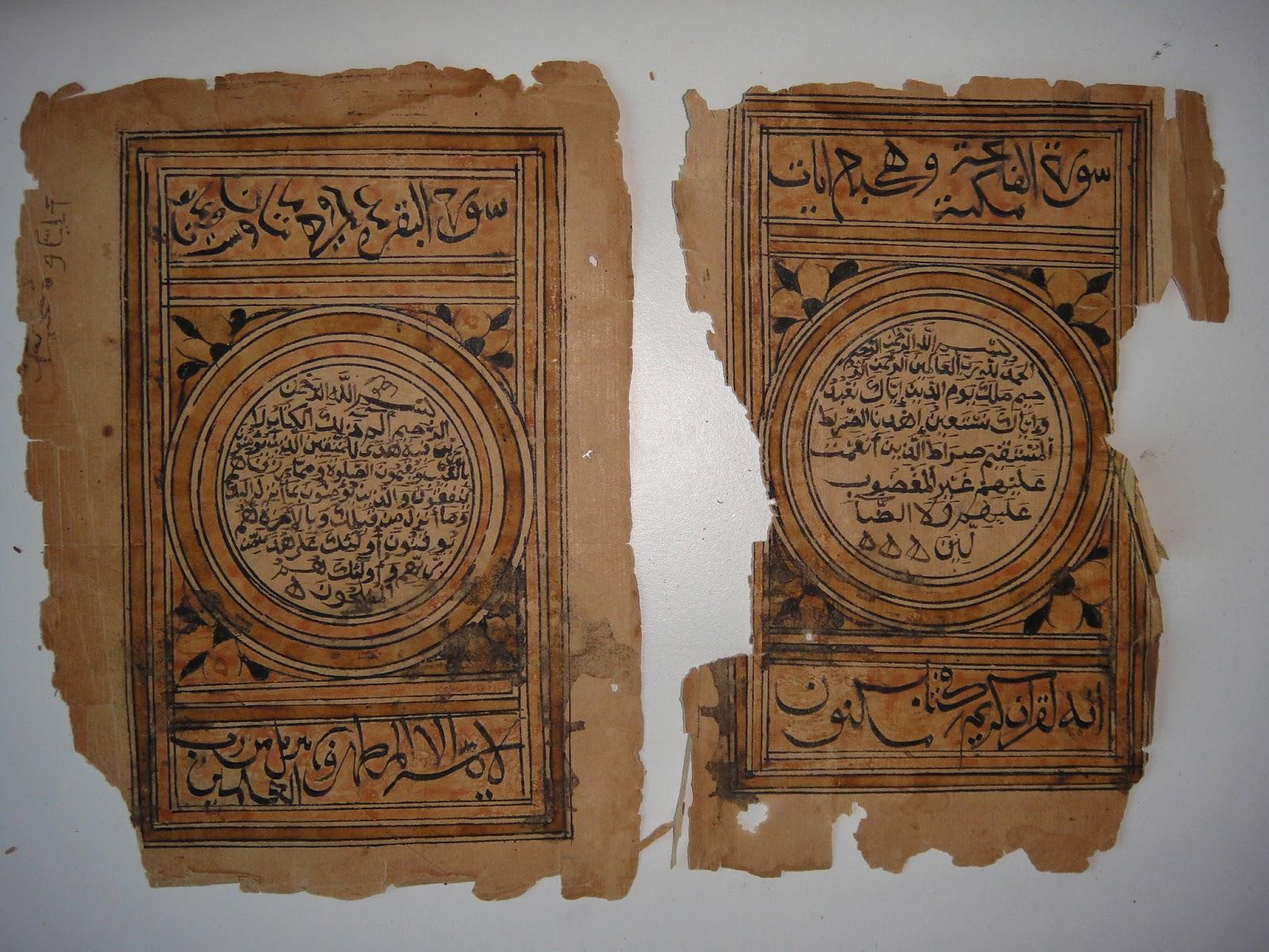 abu dervish ancient manuscript review 108 antique etiopia