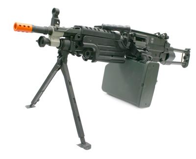 airsoft machine guns