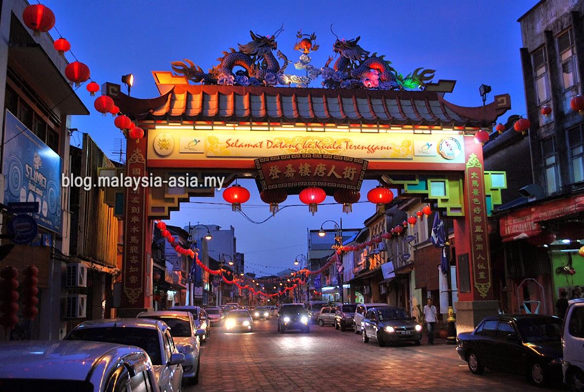 Arch at Chinatown Terengganu