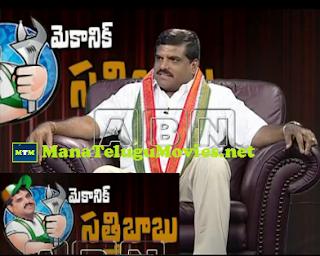 ABN RK Mega Debet with Botsa Satyanarayana