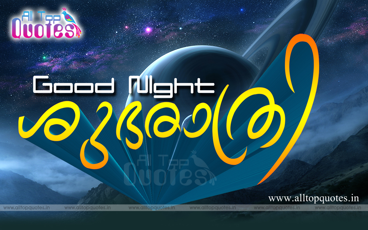 Beautyful Good Night Malayalam Quotes Wallpapers All Top