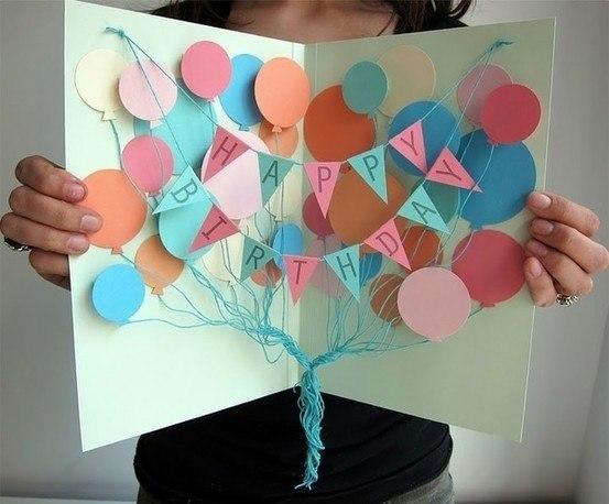 Плакат для мамы на день рождения из бумаги