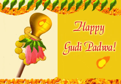 Gudi padwa wishes 2012