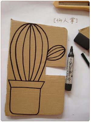 рамки - Всичко от хартия и картон - Page 3 79f12563ta7dff13ca3fb%2526690