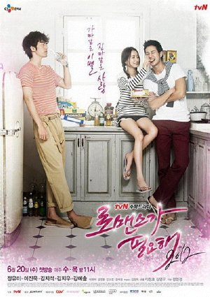 I Need Romance 2 (2012) VIETSUB - (11/16)