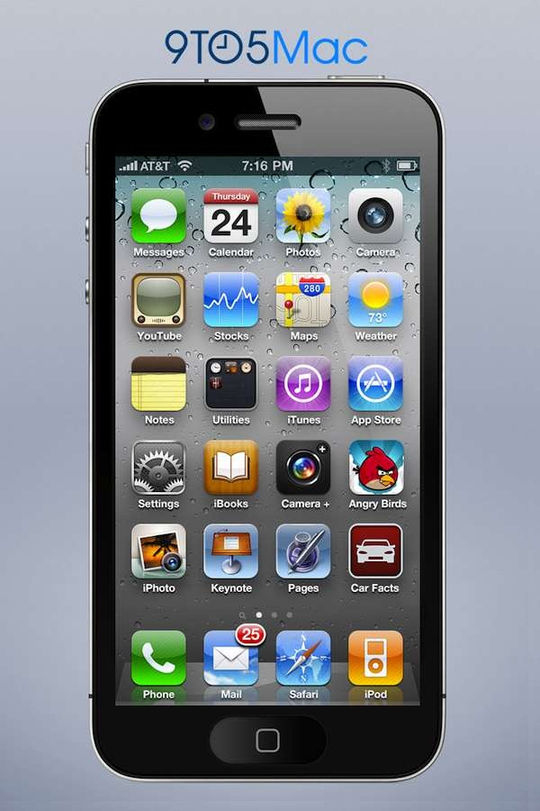iPhone 4-inch concept
