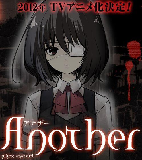 Another Anime de Terror Online