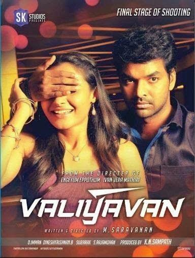Valiyavan Tamil movie