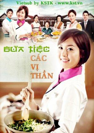 Nữ Bếp Tranh Tài (USLT) - Bữa Tiệc Các Vị Thần VIETSUB - Feast Of The Gods (2012) VIETSUB - (32/32)