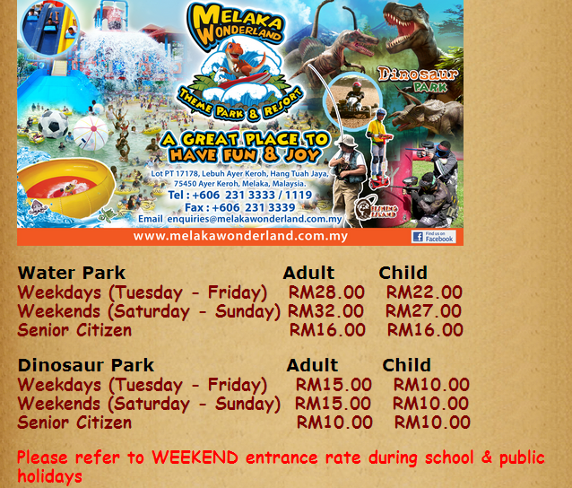 A famoso water park ticket price 2016 cadillac