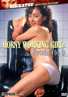 Horny Working Girl: From 5 to 9 (1982)