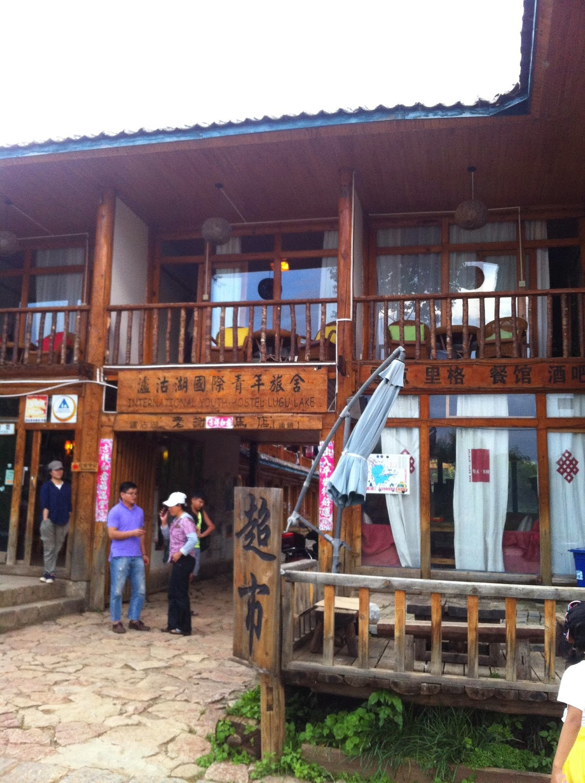 The YHA Youth Hostel in Lige Village, Lugu Lake