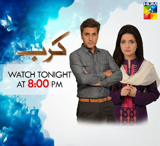 Karb Episode 5 Hum Tv drama High Quality