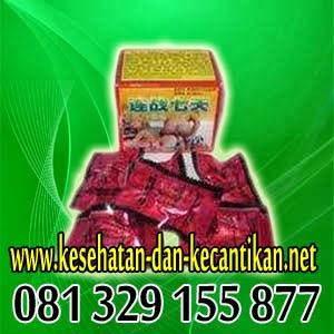 tokopedia com jual lian zhan qi tian super kapsul china ramuan