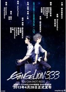 Evangelion 3.33 You Can Not Redo อีวานเกเลียน 3.33