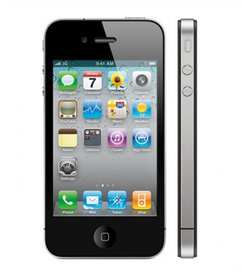 Jual HP iPhone 4s - 16GB Black Market