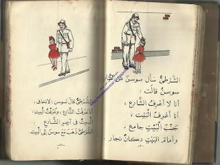 عمر وامل