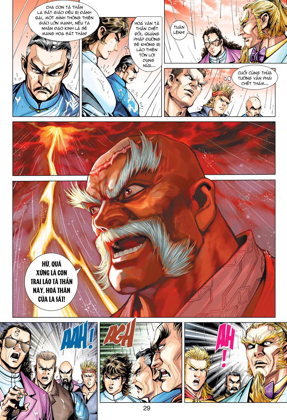 Tân Tác Long Hổ Môn trang 62