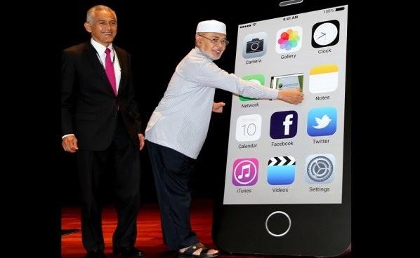UTP lancar rawatan islam pertama di dunia guna telefon bimbit