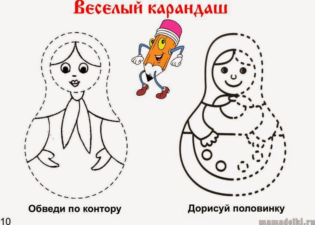 gdz-po-grammatike-angliyskogo-yazika-sbornik-uprazhneniy-barashkova