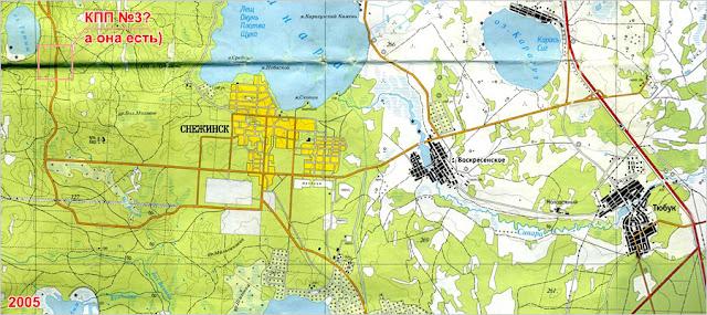 «Карта озера Южного Урала, часть 1, 2005 г.»