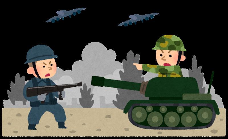 年賀状 2015年年賀状フリー : 戦車に乗っている兵士と拳銃を ...