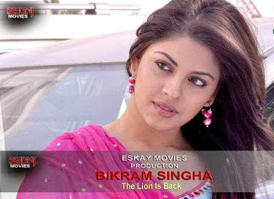 bikram singha the lion is back watch online