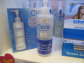 skin care, cure, asian skin care, asian products, asian facial products,