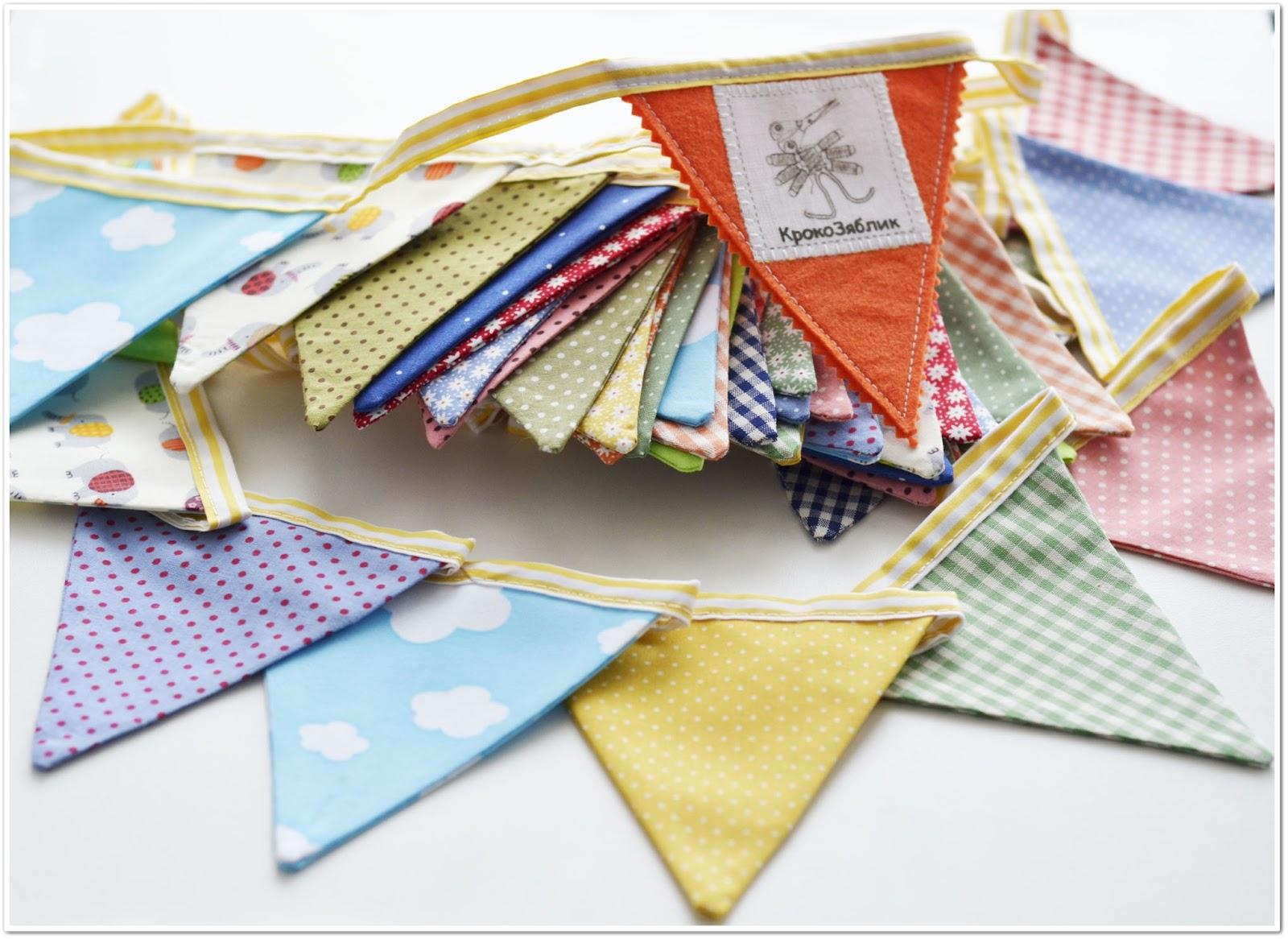 Сделать флажок из ткани